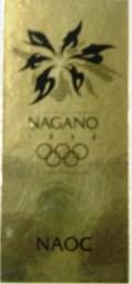 オリンピック飾り札
